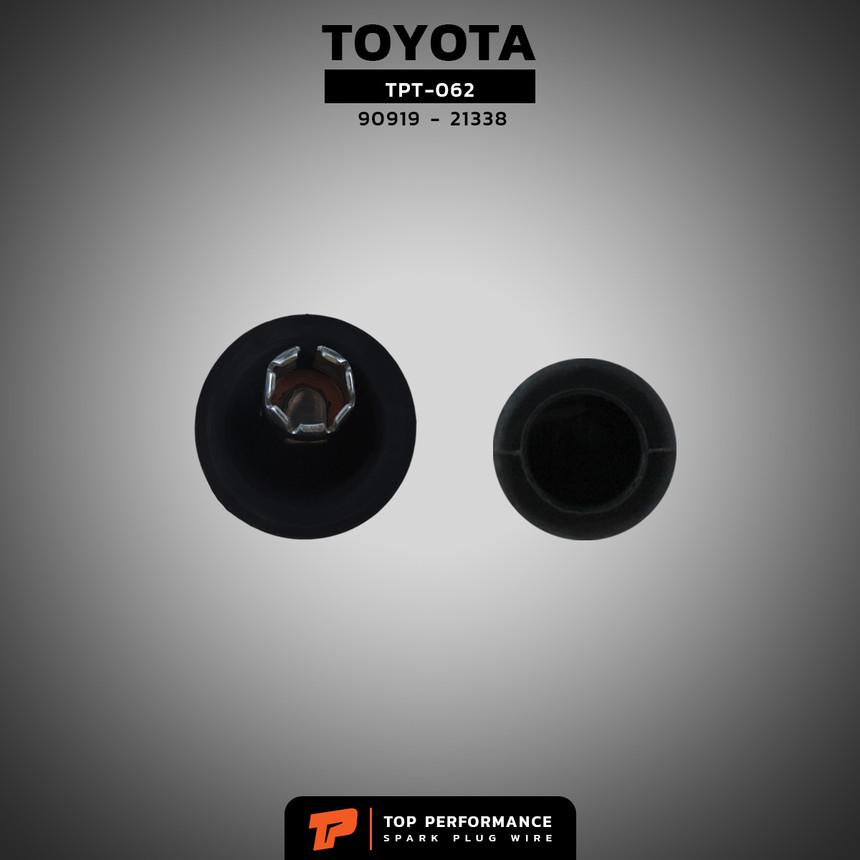 สายหัวเทียน TPT-062 - TOYOTA CROWN 5M / 7M - TOP PERFORMANCE JAPAN - สายคอยล์ โตโยต้า คราวน์ 90919-21338