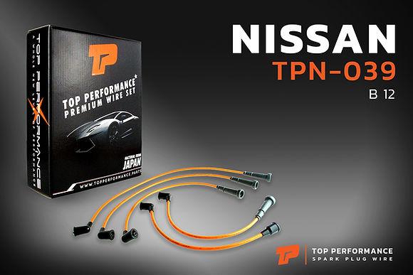 สายหัวเทียน TPN-039 - NISSAN SUNNY B12 / E15 - TOP PERFORMANCE MADE IN JAPAN - นิสสัน ซันนี่
