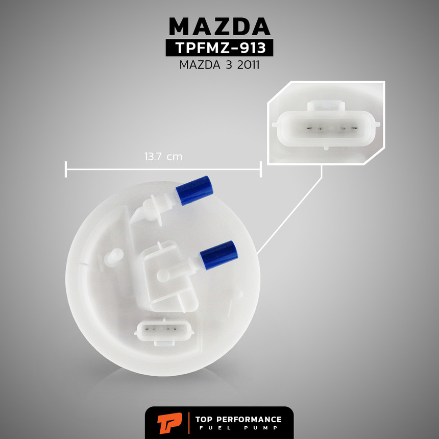 ปั๊มติ๊ก พร้อมลูกลอย ครบชุด MAZDA 3 BL รุ่นสอง ปี 2011 - 2014 - TOP PERFORMANCE JAPAN - TPFMZ-913 - ปั้มติ๊ก มาสด้า สาม