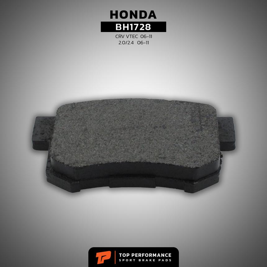 ผ้าเบรค หลัง BH1728 - HONDA ACCORD G9 / CRV G3 G4 - TOP PERFORMANCE JAPAN - ผ้าเบรก ฮอนด้า แอคคอร์ด ซีอาร์วี / 43022-S9A-010