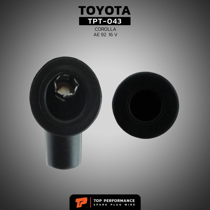 สายหัวเทียน TPT-043 - TOYOTA COROLLA AE92 / 4AGE / 16V - TOP PERFORMANCE JAPAN - โตโยต้า โคโรล่า โคโรลล่า โดเรม่อน