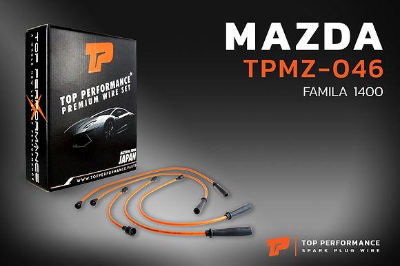 สายหัวเทียน TPMZ-046 - MAZDA FAMILIA M1400 / UC - TOP PERFORMANCE JAPAN - มาสด้า แฟมิลี่