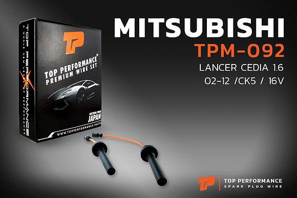 สายหัวเทียน TPM-092 - MITSUBISHI LANCER CEDIA 1.6 / CK3 CK5 CS4 / 4G18 4G92 / 16V - TOP PERFORMANCE JAPAN - มิตซูบิชิ แลนเซอร์ ซีเดีย