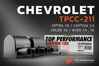 TPCC-211