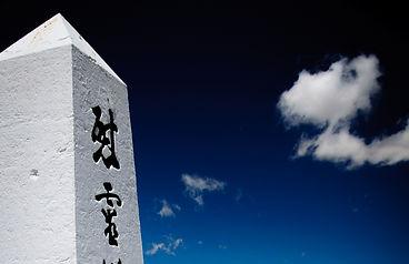 manzanar 2.jpg