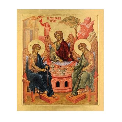 Hospitality of Abraham, Holy Trinity