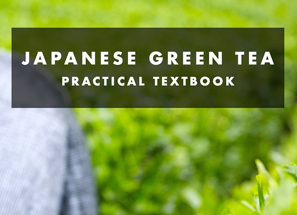 Pre-order: Japanese Green Tea (Practical Textbook)
