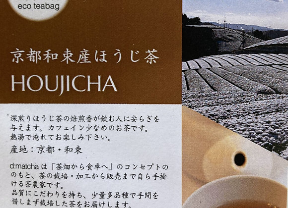 Houjicha - Eco Teabag