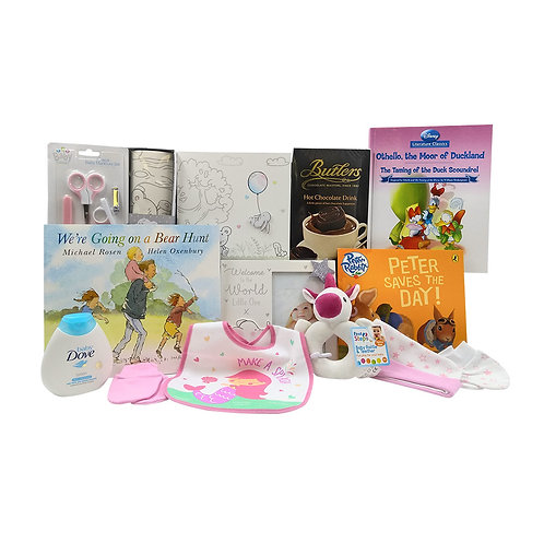 New Baby Premium Collection