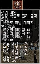 %EC%83%9D%EB%AA%85%EB%A7%88%EC%95%88_edi