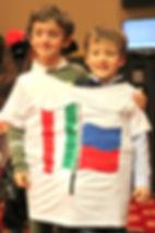 русская школа Милан