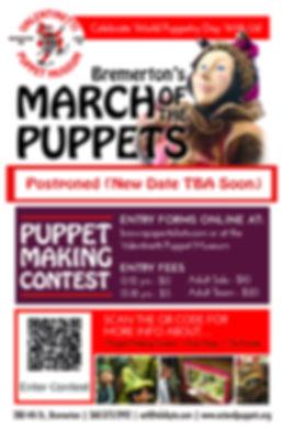 MarchOfThePuppets_Poster Postponed.jpg