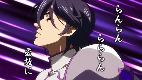 Fairy蘭丸挿入歌「愛らんらんらん」/阿以蘭丸(CV坂田将吾)