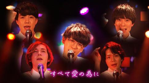 5 to HEAVEN「夭聖哀歌」