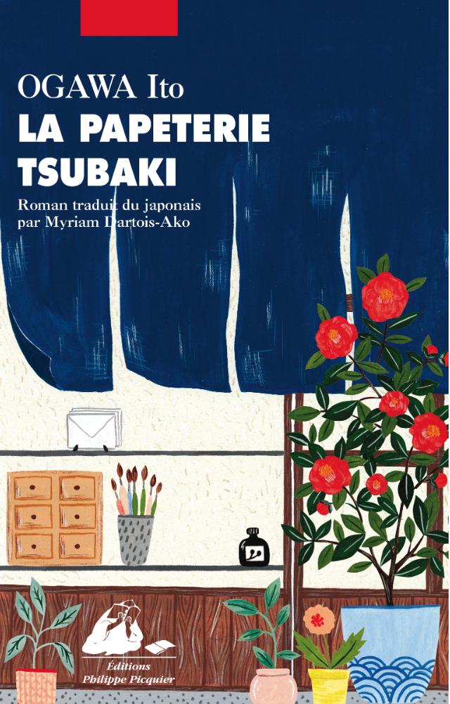 Ito Ogawa- La papeterie tsubaki