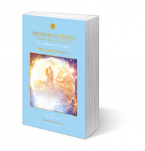 The Book of Angels, The Divine Couple