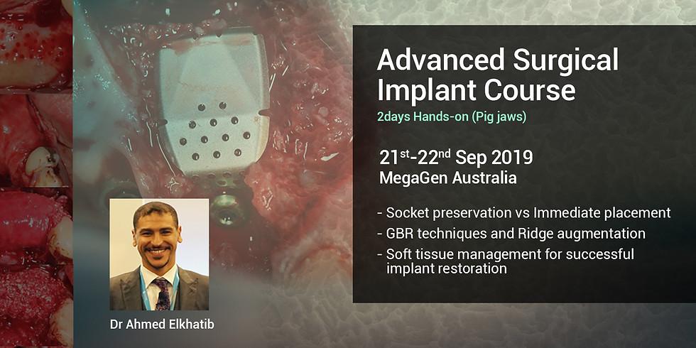 Advanced Surgical Techniques