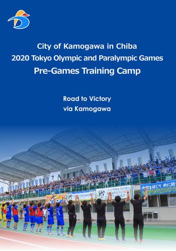 Panphlet of Pre-Camp in Kamogawa 2020 TOKYO
