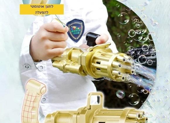 אקדח חדשני לבועות סבון לילדים