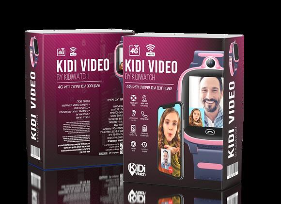 שעון הוידאו kidiwatch בעל המצלמה המעולה, רשת דור 4