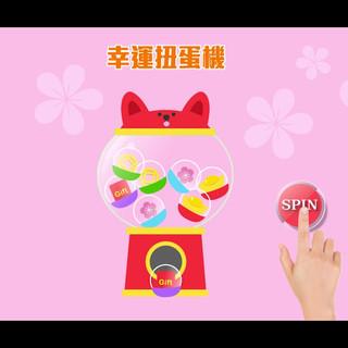 Digital Pinball Machine (Demo)
