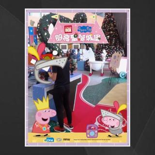 MegaBox_Christmas Photobooth