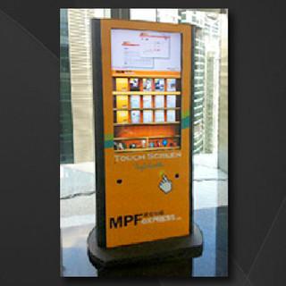 MPF Express eCatalog