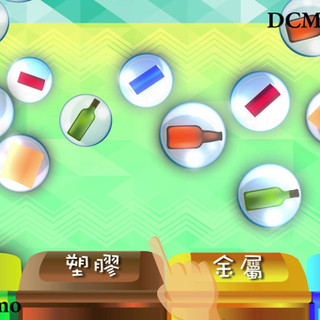 """GO GREEN"" Game (Demo)"