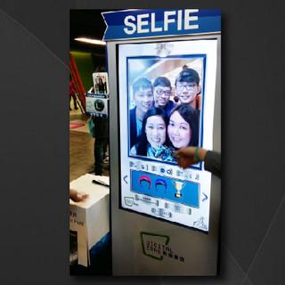 HKJC Digital Zone Photobooth