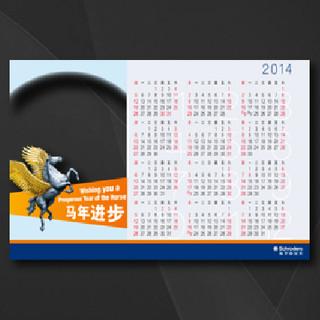 Schroder_Calendared Photobooth