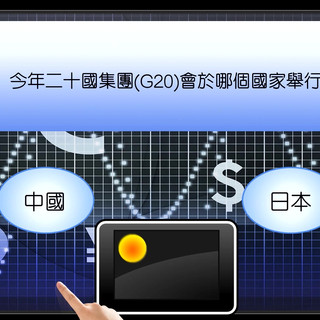 65in and Tablet Device Quiz Game Demo (DCML).mp4