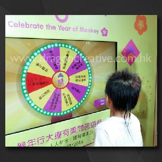 Mei Foo Plaza_CNY Lucky Draw Campaign