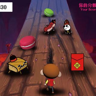Mei Foo Plaza_CNY Kinect Game