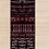 Thumbnail: Digital Yoga Mat