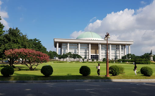 국회의사당 건물