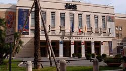 로마 오페라 하우스