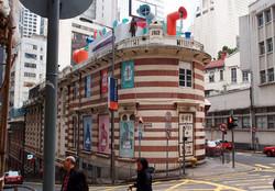 프린지 클럽, 홍콩