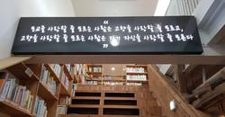 김영수도서관