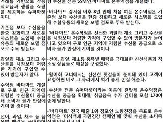 [지식정보]  2014년 상반기 화제의 점포