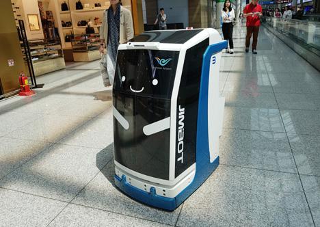 인천공항의 짐봇