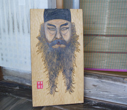 윤두서의 초상