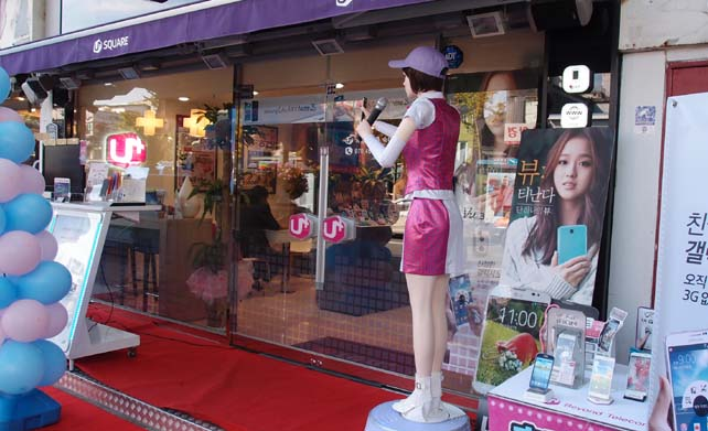 가게 앞의 홍보원