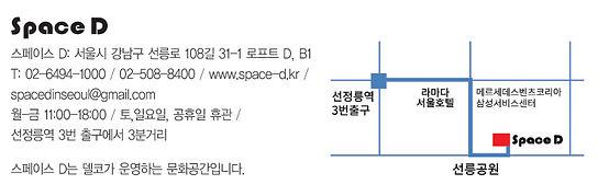 혜순황-시안최종.jpg