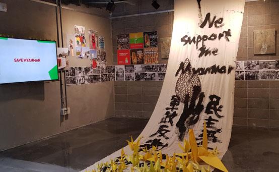'We support Myanmar'