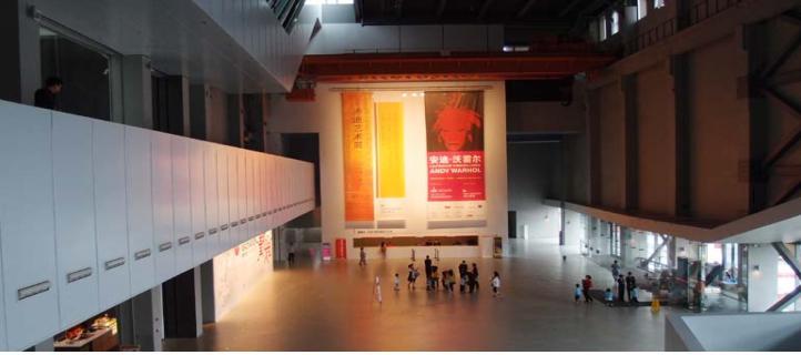 상하이 예술발전소의 앤디 워홀