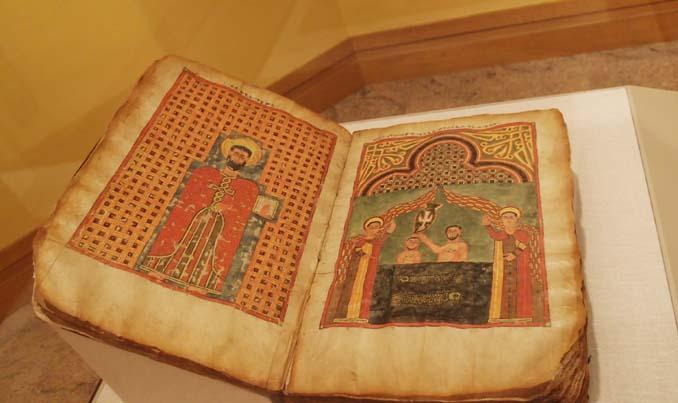 이디오피아의 성경책
