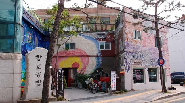 수원 예술공간 봄