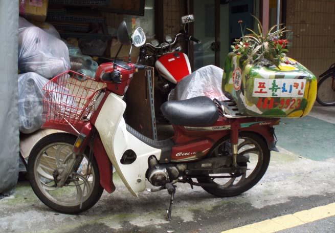 치킨배달 오토바이