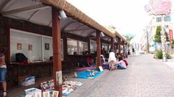 거리 시장