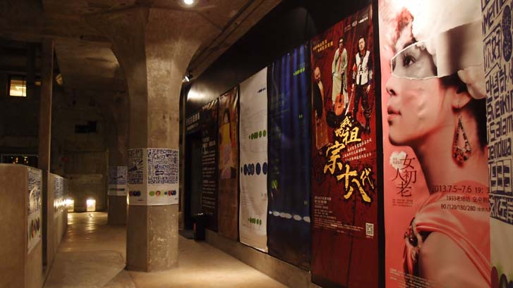 라오창팡 내부, 상하이